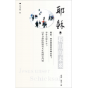 Boeken voor evangelisatie