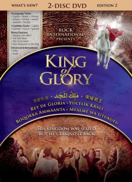 DVD King of Glory