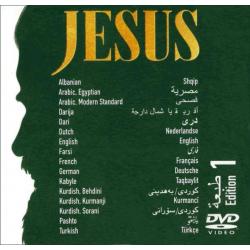 DVD, Jesus, Editie 1, Meertalig