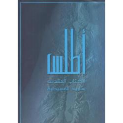 Arabisch, Boek, Atlas