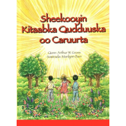 Somali, Kinderbijbel, Een kindertuin met Bijbelverhalen