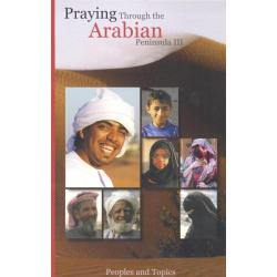 Gebed voor het Arabisch schiereiland