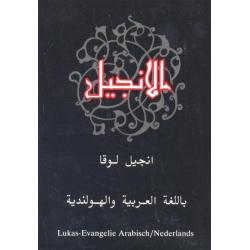 Arabisch, Bijbelgedeelte, Evangelie naar Lukas, Arabisch-Nederlands