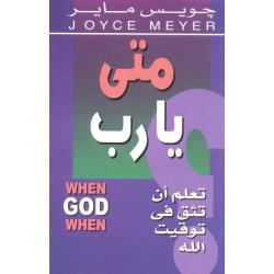 Evangelisatie boekje