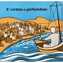 Albanees, Kinderbijbel, Ja dit is waar,  Claire-Lise de Benoit / Annie Vallotton