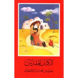 Arabisch, Kinderbijbel, God spreekt tot Zijn kinderen, E. Beck