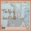 Urdu, DVD, Het leven van Jezus, Meertalig