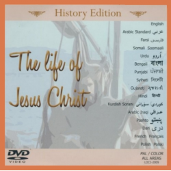 Koerdisch-Sorani, DVD, Het leven van Jezus, Meertalig