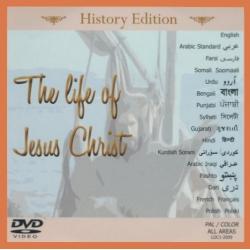 Frans, DVD, Het leven van Jezus, Meertalig