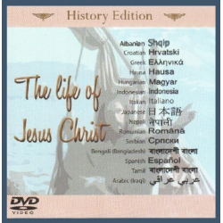 Albanees, DVD, Het leven van Jezus, Meertalig