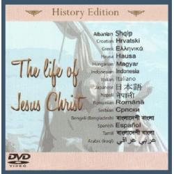 Arabisch, DVD, Het leven van Jezus, Meertalig