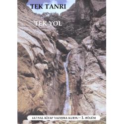 Turks, Bijbelstudie, Eén God één Weg, Kevin G. Dyer, Meertalig
