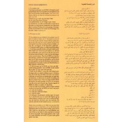 Arabisch, Overige, Liturgie voor de Reformatorische kerkdienst