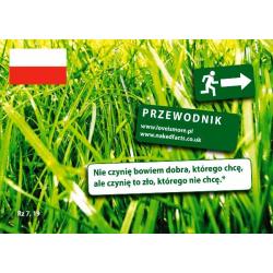 Pools, Brochure, Wat ik niet wil doe ik