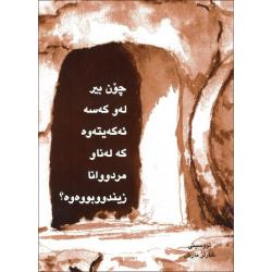 Koerdisch-Sorani, Brochure, Wat denkt u over Christus?, Abdul-Mesîh