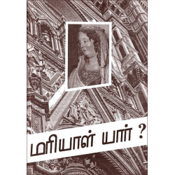 Tamil, Brochure, Wie was Maria? J. Selvathasan