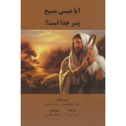 Farsi/Perzisch, Brochure, Is Jezus Christus de Zoon van God?