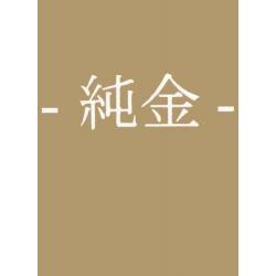 Japans, Traktaatboekje, Zuiver Goud