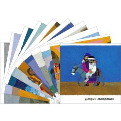 Oekraïens, Kinderboekje, Wat de Bijbel ons vertelt , Kees de Kort