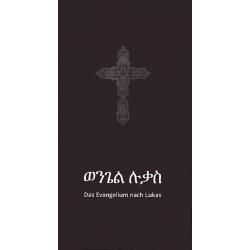 Tigrinya, Bijbelgedeelte, Evangelie van Lukas, Meertalig