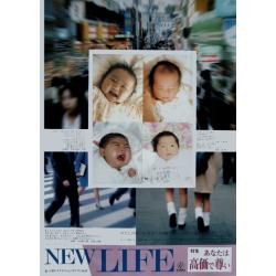 Japans, Brochure, Magazine - Nieuw Leven