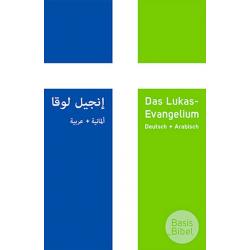 Arabisch, Bijbelgedeelte, Evangelie van Lukas, NAV, Meertalig