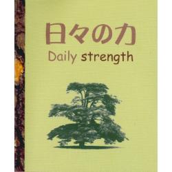Japans, Brochure, Diverse