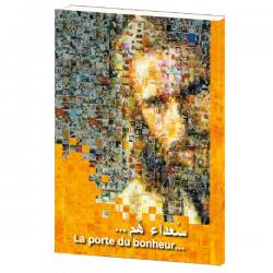 Brochure, Frans - Arabisch, Gelukkig is …, Petra Schaadt, Meertalig