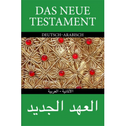 Arabisch, Bijbelgedeelte, Nieuw Testament, Arabisch - Duits, New van Dycke - Elberfelder vertaling, Paperback