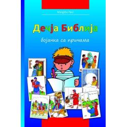 Servisch, Kinderbijbel, Kleurbijbel, M. Paul
