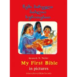 Georgisch, Kinderbijbel, Mijn eerste Bijbel, Kenneth N. Taylor
