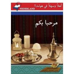 Arabisch, Brochure, Welkom in Nederland