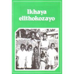 Zoeloe, Brochure, Gelukkig huis