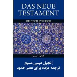 Farsi/Perzisch, Bijbelgedeelte, Nieuw Testament, Medium formaat, Paperback, Meertalig