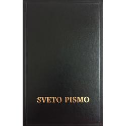 Servisch, Bijbel, Traditioneel, Groot formaat, Luxe uitgave