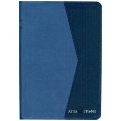 Grieks, Bijbel, TGV, Medium formaat, Luxe uitgave