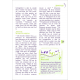 Nederlands, Bijbelgedeelte, Nieuw Testament , Meer