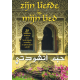 Arabisch, CD & Liedboekje, Zijn liefde is mijn lied, Meertalig