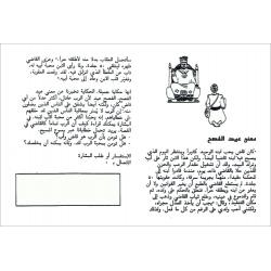 Arabisch, Traktaat, De betekenis van Pasen