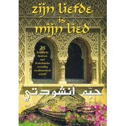 CD & Liedboekje, Arabisch - Nederlands, Zijn liefde is mijn lied, Meertalig