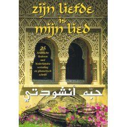 Liedboekje, Arabisch - Nederlands, Zijn liefde is mijn lied, Meertalig