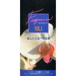 Japans, Traktaat, Welriekende geur