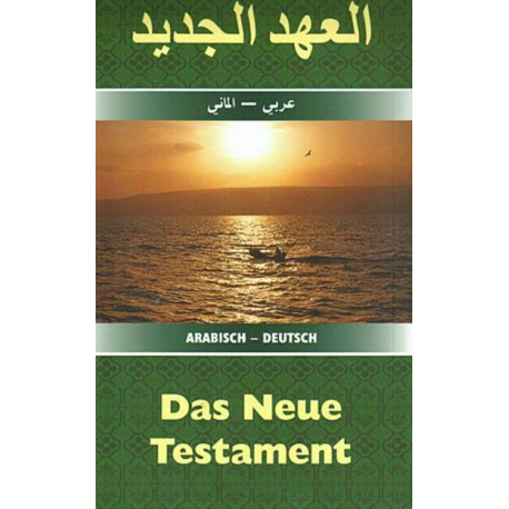 Arabisch, Bijbelgedeelte, Nieuw Testament,  Van Dyck 2016 - Luther 2016, Paperback, Meertalig