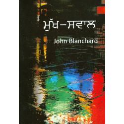 Punjabi, Brochure, Levensbelangrijke vragen, John Blanchard