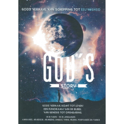 Frans, DVD, God's Story van schepping tot eeuwigheid, Meertalig
