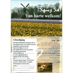 Arabisch, Overige, Uitnodigingskaart voor asielzoekers, Meertalig