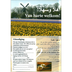 Nederlands, Overige, Uitnodigingskaart voor asielzoekers, Meertalig