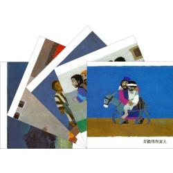 Chinees (modern), Kinderboekje, Wat de Bijbel ons vertelt, Kees de Kort