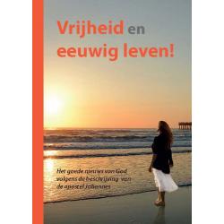 Nederlands, Bijbelgedeelte, Evangelie van Johannes
