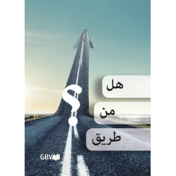 Arabisch, Traktaatboekje, Is er een weg?